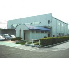 中河 工場
